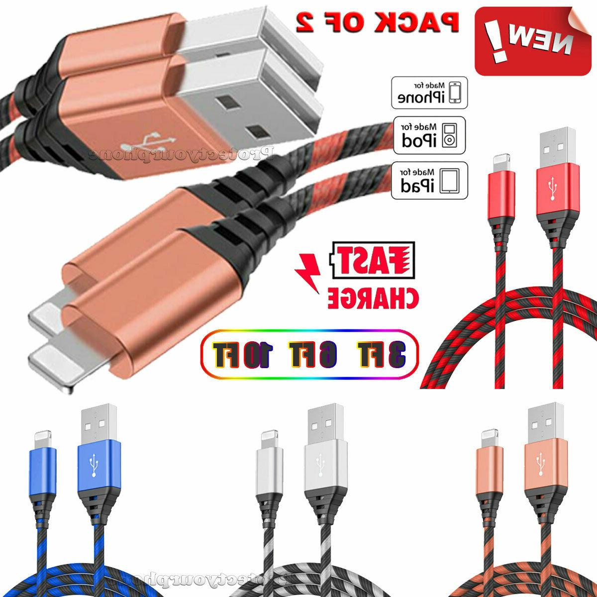 2 pack charging cable charger cord