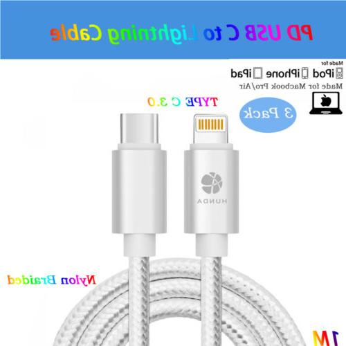 3× Braided Type C/USB C to Lightning Cable Charger for iPho